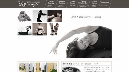 n-style(エヌ・スタイル)