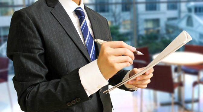 リスクマネジメント 情報資産台帳