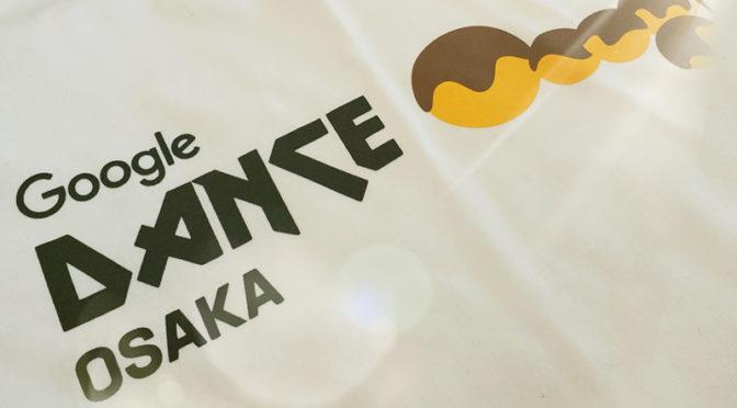 Google Dance Osaka