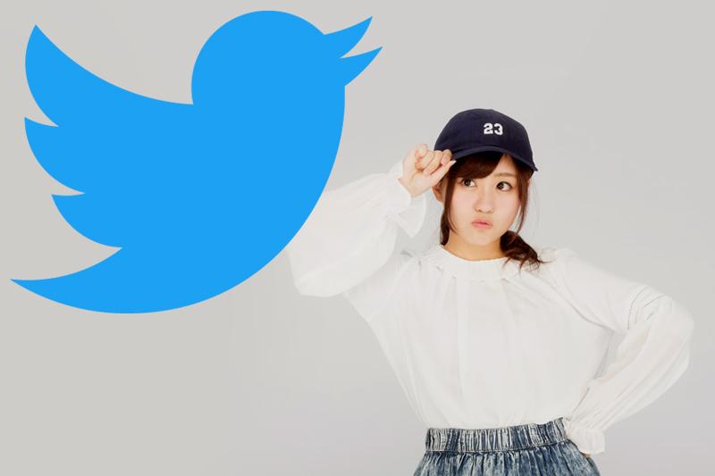 Twitter(ツイッター)が偽アカウントを一斉削除