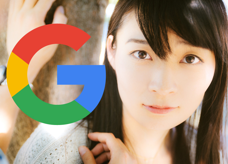 Googleスピードアップデート
